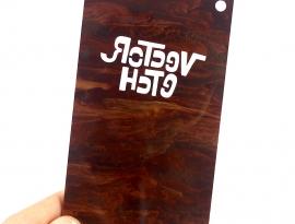 Teddy Bear Glimmer Acrylic Sample Back