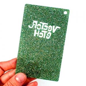 Mint Green Premium Glitter