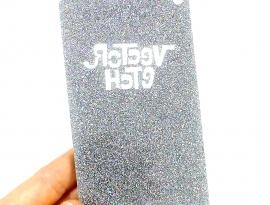 Confetti Light Premium Glitter