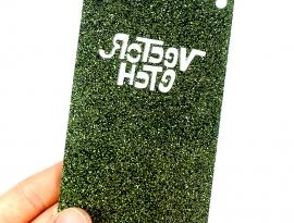 Forest Green Premium Glitter