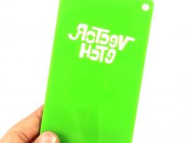 Apple Green Glitter Single Sided Acrylic Back