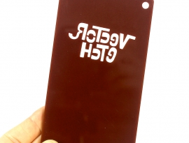 Copper Glitter Single Sided Acrylic Back