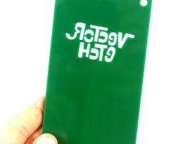 Grass Green Glitter Single Sided Acrylic Back