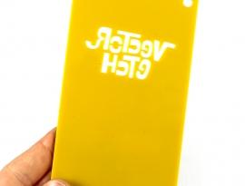 Yellow Glitter Single Sided Acrylic Back