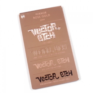 Rose Gold Mirror Acrylic Sample