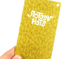 Gold Fabric Specialty Acrylic Sample Back